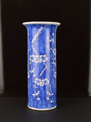 A PERFECT 19th CENTURY CHINESE PRUNUS VASE WITH KANGXI MARK