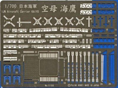 Fujimi Gup 1/700 Photo Etched Parts for Carrier Kaiyo