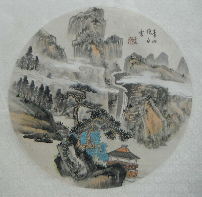 Fine 19th/20thC Signed Chinese Landscape Watercolour Painting on Silk