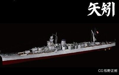 Fujimi FH-37 1/700 Japanese Navy Light Cruiser Yahagi