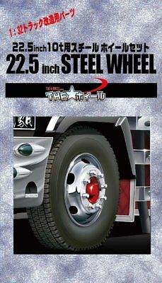 Fujimi TW72 1/32 10t Wheel Set