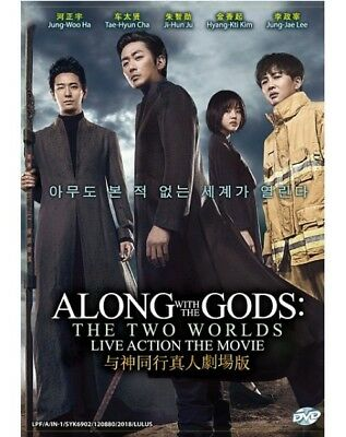 Along With The Gods: The Two Worlds (KOREAN MOVIE) English Subtitle (DVD)