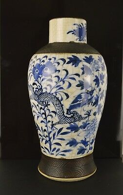 A Perfect Large & Heavy Crackleware Vase With Dragons