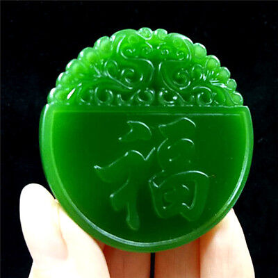 China hand-carved Green jade Lucky Character 福字 jade pendant Necklace Amulet