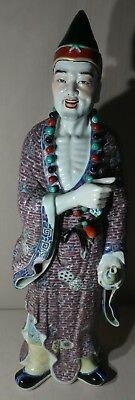 A Very Fine Chinese Famille Rose Figure Of Buddha Ji Gong  Impressed Seal Mark