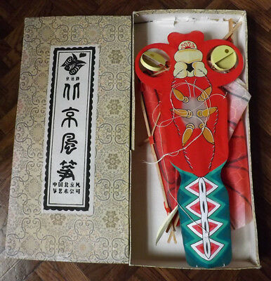 vtg/antique Oriental Japanese/Chinese? dragonfly kite in original box