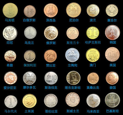 Hot Sale !!! New Set Lot 30 PCS Coins From 30 Different Countries, Most UNC