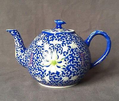 Antique Chinese Porcelain Teapot With Mark