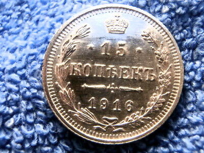 Russia: Scarce Silver 15 Kopeks 1916-Bc  Uncirculated To Brilliant Uncirculated!