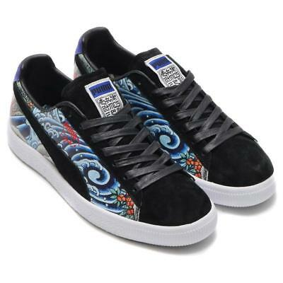 on sale 4c444 dc270 PUMA CLYDE X Atmos