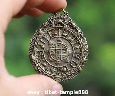 5 CM Tibet 100% Pure Bronze Chinese Zodiac Animal Round Amulet Pendant Necklace