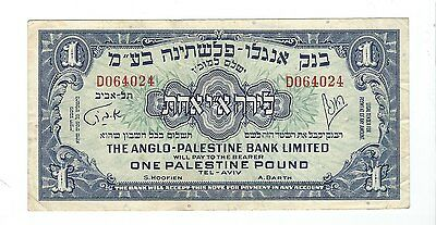Israel - One (1)   Pound /  lira   1948