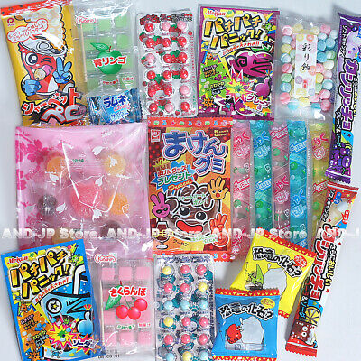Japanese Candy Ramune Gummy Assorted 20pcs set Dagashi Everything Sweet! / CC