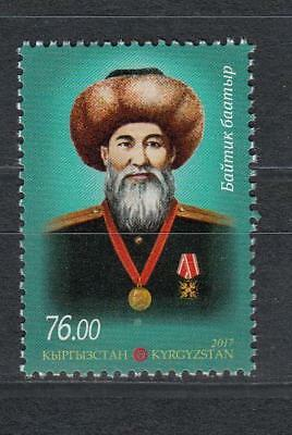 Kyrgyzstan Kirgistan MNH** 2017 Mi. 898 A Great Warrior Baytik