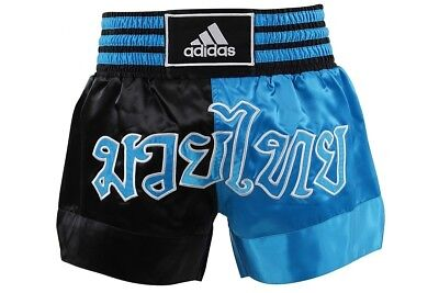 Adidas Muay Thai Boxing Shorts Large Print Blue/Black In Small