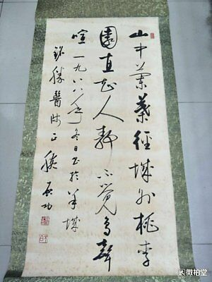 Excellent old Chinese Scroll calligraphy By QiGong Qi Gong: c76