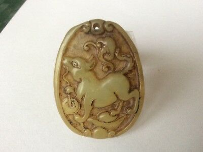Chinese contemporary Jade/Stone 'Dog' zodiac pendant.
