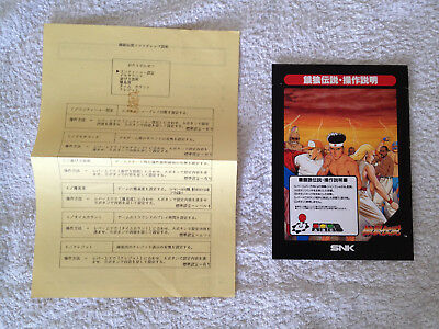 Neo Geo MVS Flyer Fatal Fury Artworks Dip Settings JP