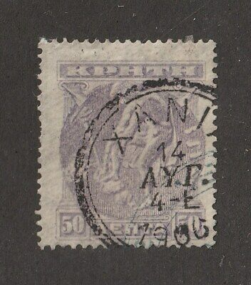 Cyprus stamps # 365 - 367 Set.  MNHOG, XXF, gem quality!