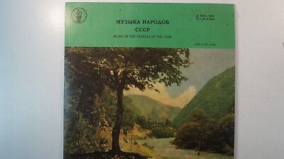 Music of the peoples of the USSR Музыка народов СССР 7945-7946  LP78