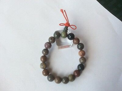 A Rare Beautiful Vintage Authentic Chinese Agate '19 Small Bead Bracelet'.