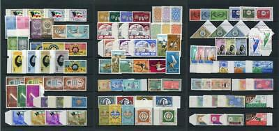 Kuwait Stamp lot. Mixed MNH, Mounted in Margin & MM