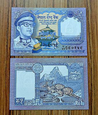 Nepal 1 Rupee 1974 P-22 UNC BANKNOTE PAPER MONEY ASIA CURRENCY >King Birendra
