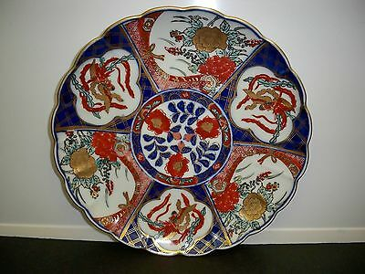 Handpainted Imari Plate With Goldtone Accents 9 3/4 Inches Scalloped Rim