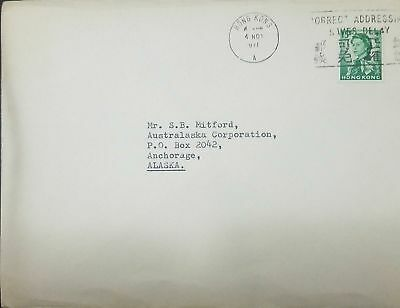 L) 1962 Hong Kong, Queen Elizabeth Ii, Green, People, Circulated Cover From Hong