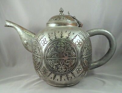 Antique Turkish Ottoman Tughra Signed Water Tea Pot Kettle Vessel
