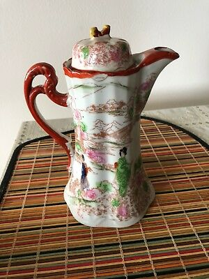 Beautiful Vintage Japanese Hand Painted Chocolate Pot