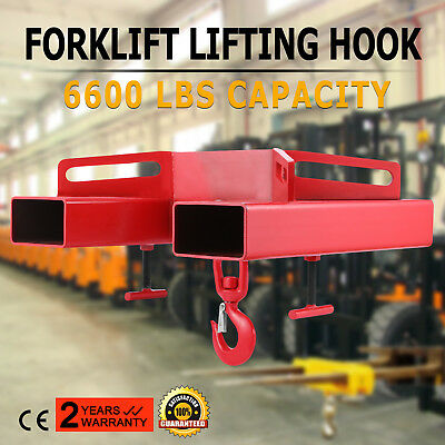 6600lbs Forklift Lifting Hook  Mounted Adjustable Included Mobile Crane