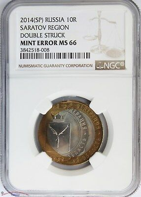 Russia 2014 Double Struck 10 Roubles. Saratov Region. Mint Error Ngc Ms-66.