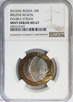 Russia 2016 Double Struck 10 Roubles. Irkutsk Region. Mint Error Ngc Ms-67.