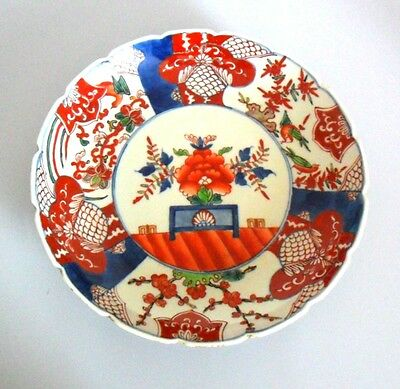 Antique Japanese Imari Porcelain Plate 10""