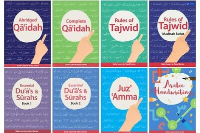 Safar Islamic Studies - Learning to Read, Write & Memorize - Madrasah Curriculum