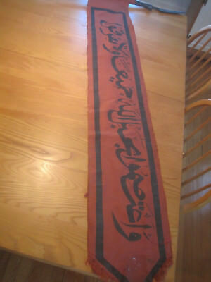 Kingdom of Heaven Saracen Army Banner Prop #3