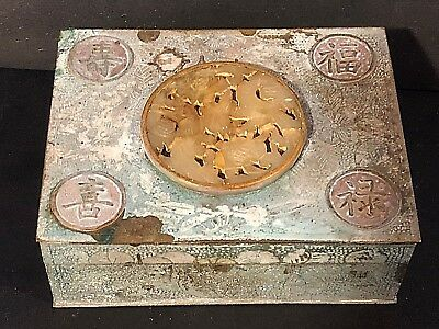 CHINESE Antique JADE Brass TRINKET BOX Cedar Wood Asian AMAZING Aged PATINA!!