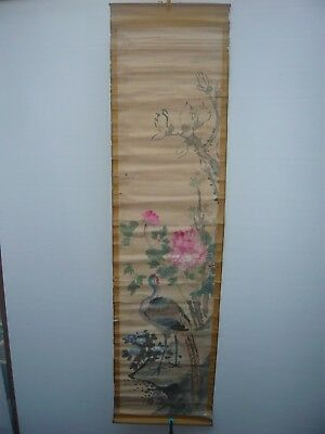 1890 - Sept peintures chinoises - Seven Chineses Paintings