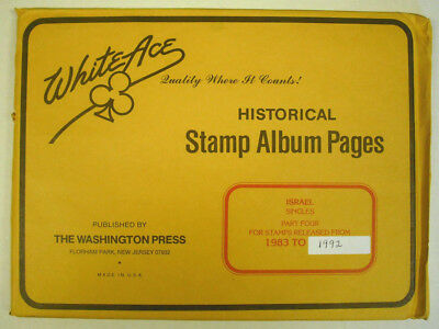 White Ace - Israel Singles  Pages Part 4 - 1983 / 1992      New       #wa-Issp4