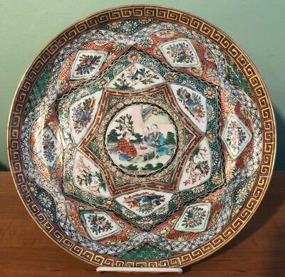 Antique Asian Chinese Porcelain Plate With 3 Figures- Japanese