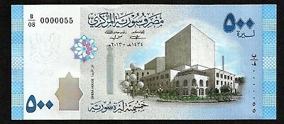 Syria, 500 pound 2013, low serial number (0000055) UNC