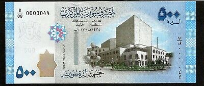 Syria, 500 pound 2013, low serial number (0000044) UNC
