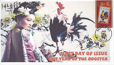 Jvc Cachets - 2017 Lunar Year Of The Rooster First Day Cover Fdc Style #2