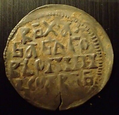 SERBIA 1ST KINGDOM COIN  (Vukasin Mrnjavcevic 1368-1371)