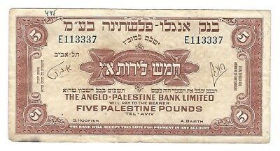 Israel - Five (5)   Pounds /  lira   1948