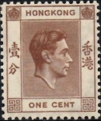 (Ref-13033) Hong Kong 1938 George VI  1c Brown   SG.140 Mint Hinged
