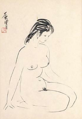 A 20th C Chinese Ink Painting on Paper, Artist Signed.
