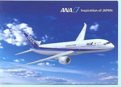 ALL NIPPON    Boeing787   Aviation Airline Postcard (1)