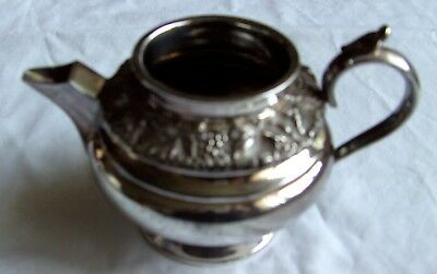 """Antique James Dixon & Sons Sheffield Silver Plated Milk Jug Height 3.5"""" x 5.5"""""""